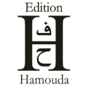 Logo-Hamouda-quadratisch