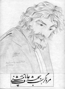Shamse_Tabrizi